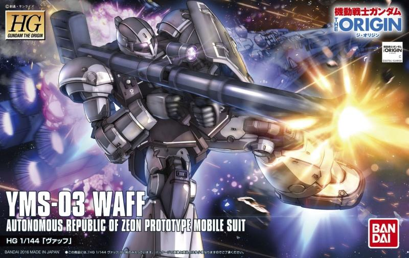 GUNDAM Origin [008] - YMS-03 Waff (HG) (Gundam Model Kits)