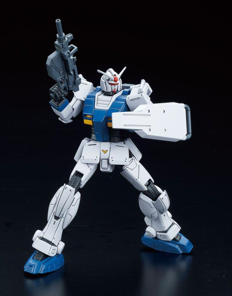 Local Type Gundam (HG) (Gundam Model Kits)