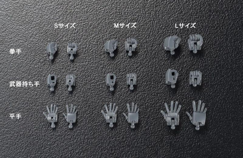 [025] Jigen Build Knuckles (Round)