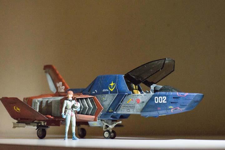 E.F.S.F. Multipurpose Light Fighter FF-X7 Core Fighter