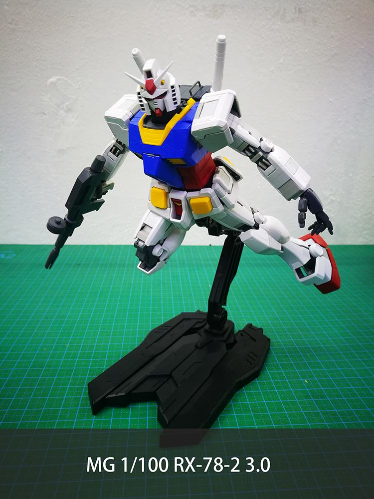 Anubis MFB-03 Transformable Action Base for 1/144 and 1/100