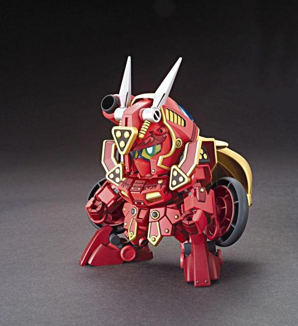 [041] Red Warrior Amazing (SDBF)