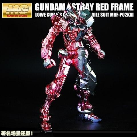 Special Coating : MG 1/100 Gundam Astray Red Frame Kai (Third party paint job)