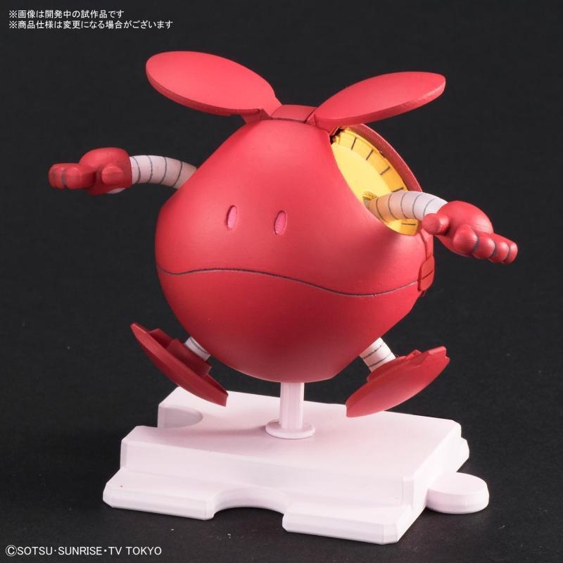 [002] Haropla Haro [Diva Red]