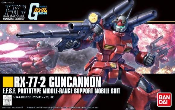 [190] REVIVE - Guncannon (HGUC)