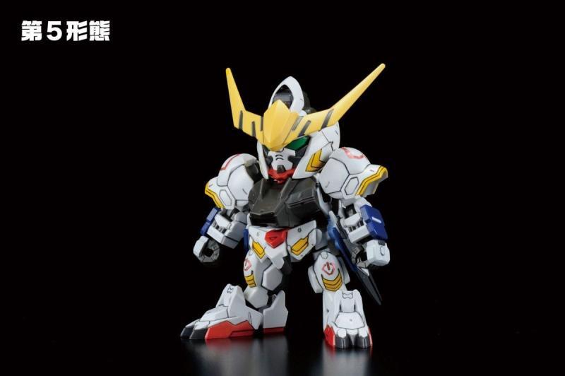 [401] Gundam Barbatos DX (SD)