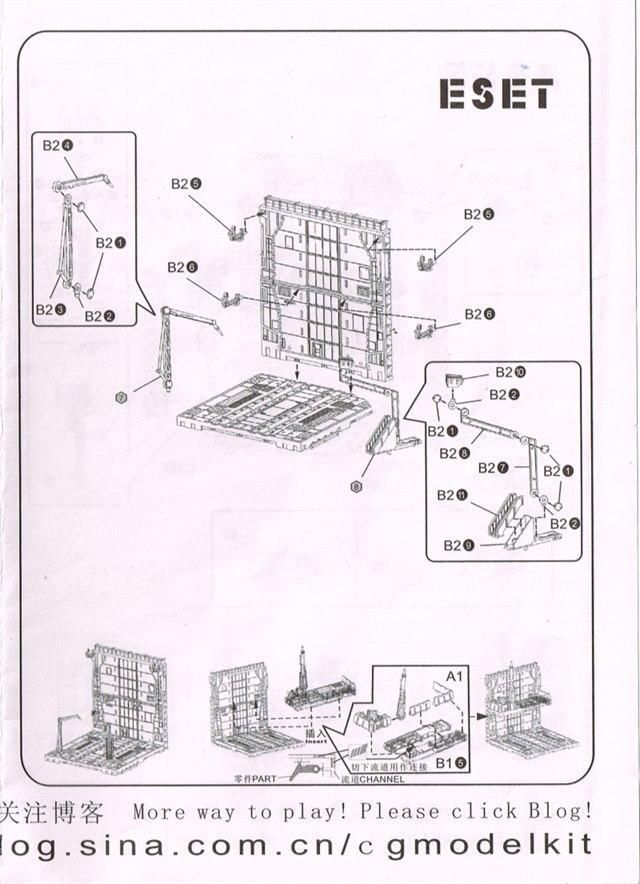 [CG] gundam machine nest Type E