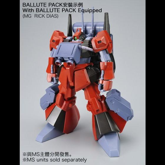 P-Bandai Exclusive: 1/100 Ballute Pack