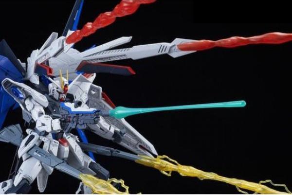 MG 1/100 Freedom Gundam Ver. 2.0 Expansion Parts
