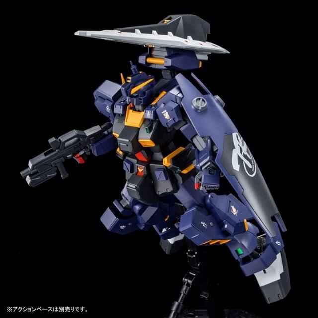 P-Bandai: MG RX-121-1 TR-1 Hazel Custom Gundam (Combat Deployment Color Version)