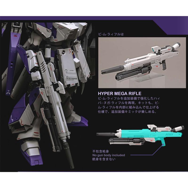 [Rage Nucleon] 1/100 RX-93 Hi-v Gundam / Hi-Nu Gundam Ver. Ka. High Mobility Backpack (Free Transparent Backpack)