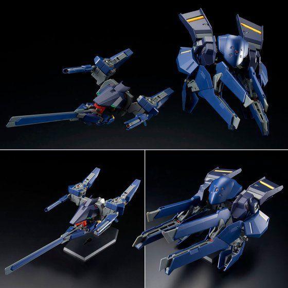 P-Bandai HG1/144 Gundam TR-6 [Haze'n-Thley II] (Advance of Z The Flag of Titans)