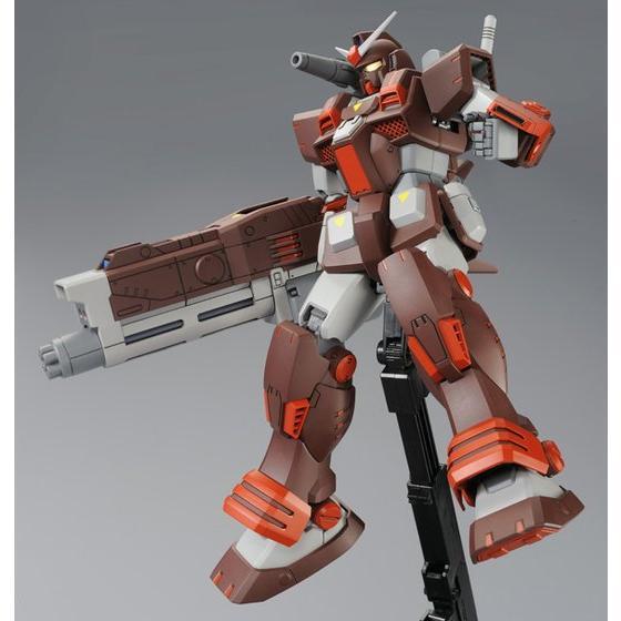 P-Bandai Exclusive: MG 1/100 Heavy Gundam