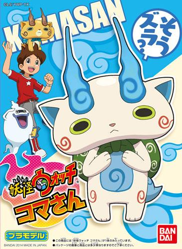 Youkai Watch 05 - Koma-san