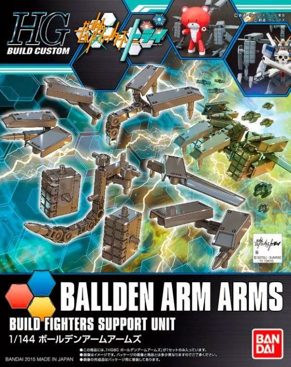 [022] Ballden Arm Arms (HGBC)