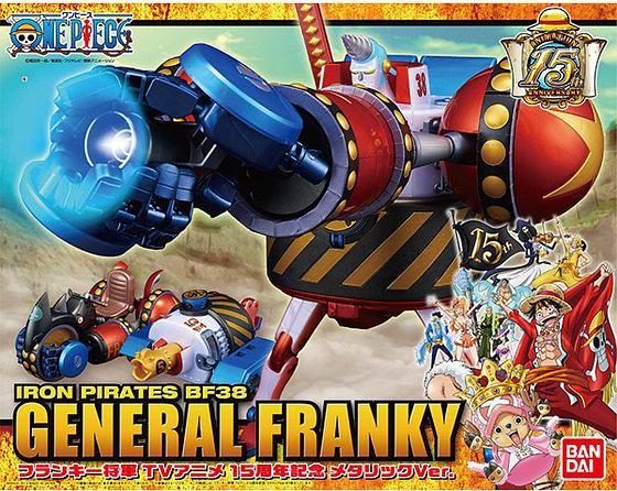 ONE PIECE GENERAL FRANKY KIT (METALLIC Ver.)
