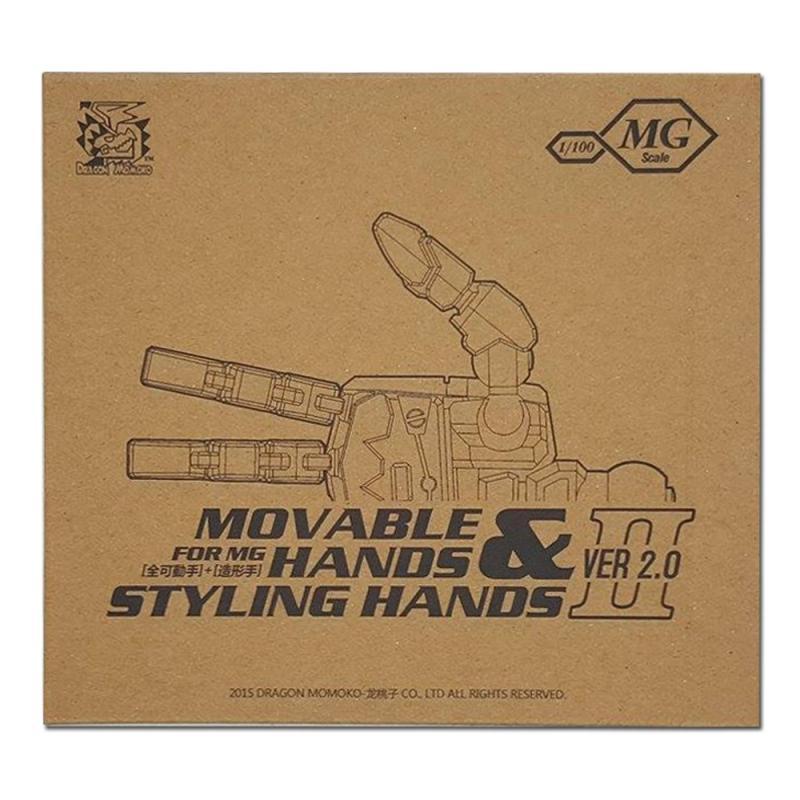DM version - Moveable Hands for 1/100 Gundam model kits