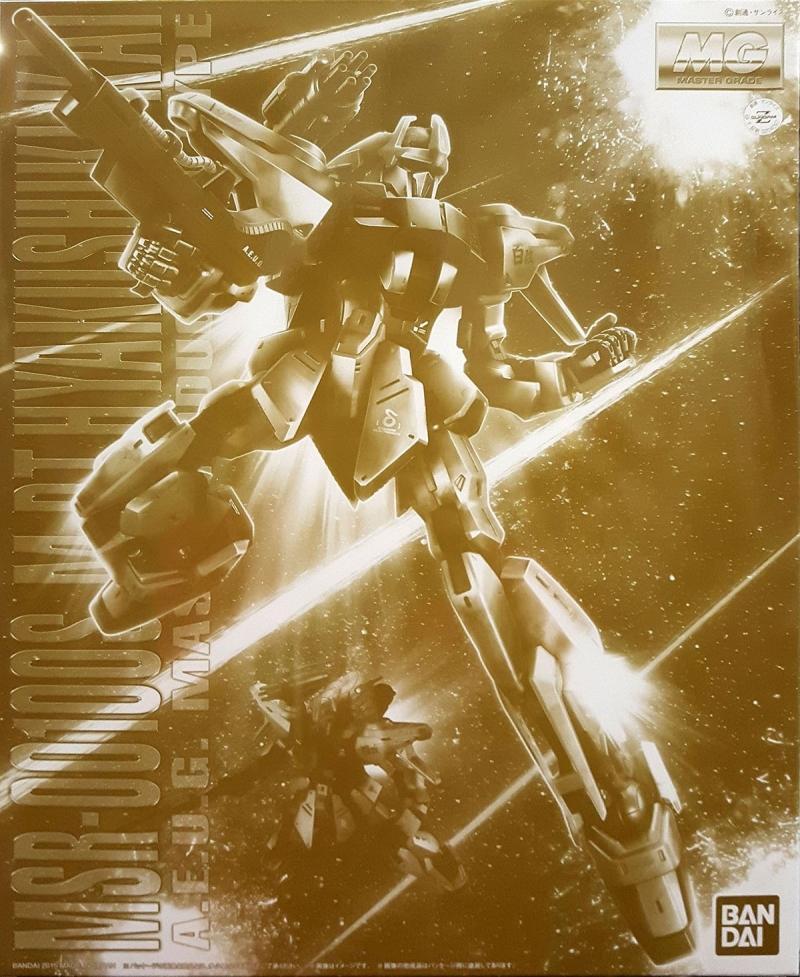 P-BANDAI Exclusive: 1/100 (MG) MSR-00100S M.P.T.HYAKUSHIKI-KAI