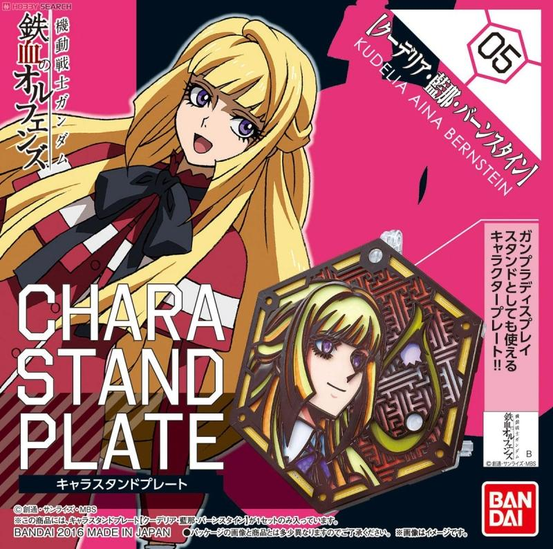 Character Stand Plate Iron Blooded Orphans [05] Kudelia Aina Bernstein (Display)