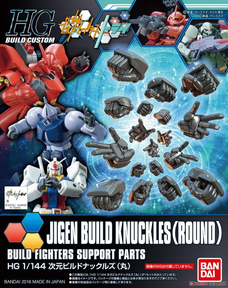[025] Jigen Build Knuckles (Round)