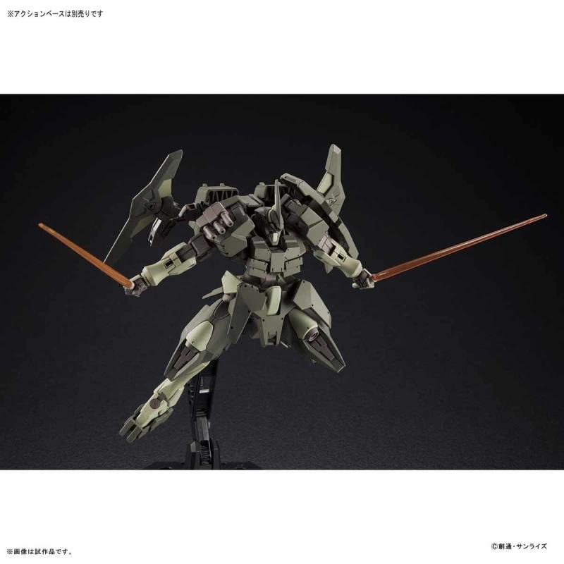[065] HGBF 1/144 Striker GN-X