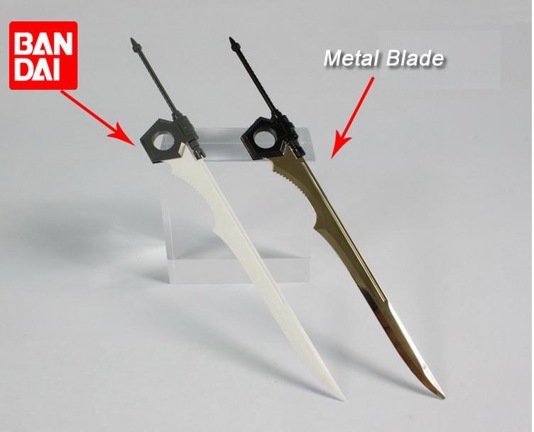 PG Strike Gundam Metal Blade Part