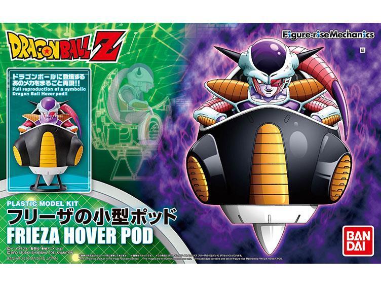 [Dragon Ball Z] Frieza Hover Pod [Figure-Rise Mechanics]