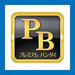 P Bandai Limited model kits