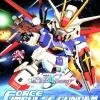 [280] SDBB Force Impulse Gundam