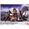 SDBB Gundam V Operation Set