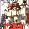 HGUC 1/144 RGM-79(G) GM