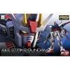 [003] RG 1/144 Aile Strike Gundam
