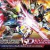 SDBB Strike Freedom Gundam VS Destiny Gundam set