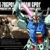 [013] HGUC 1/144 RX-78GP01 Gundam Zephyranthes