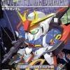 [198] SDBB Zeta Z Gundam 006