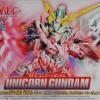 SDBB Unicorn Expo Version