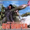HGUC 1/144 RGM-79(G) GM Sniper