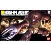 [078] HGUC 1/144 MSM-04  Acguy Principality of Zeon Mass Production