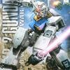 MG 1/100 RX-78-2 Gundam Ver.O.Y.W 0079 Animetion Color