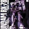 MG 1/100 RX-78-3 G-3 Gundam