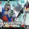 MEGA SIZE 1/48 Gundam Age-1