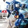 [007] HG 1/144 Gundam AGE-1 Spallow