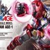 [005] HG 1/144 Gundam AGE-1 Titus