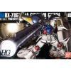 [066] HG 1/144 RX-78GP02A Gundam Physalis