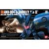 [011] HGUC 1/144 AMX-004-2 Qubeley Mk-II