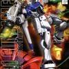 MG 1/100 Gundam F91