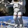 ISS Space Suit Extravehicular Mobility Unit