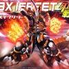 [016] LBX Ifreet