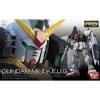 [008] RG 1/144 RX-178 Gundam MK.II (A.E.U.G)