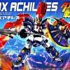 [001] LBX Achilles